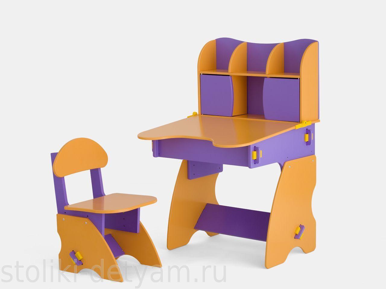 Детский столик с дверцами, фиолетово-оранжевый