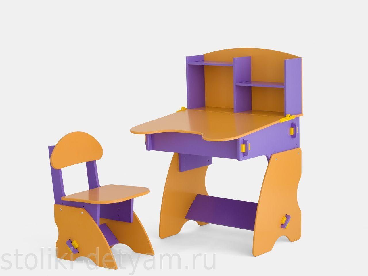 Детский столик с полочками, фиолетово-оранжевый ФО-2 Столики Детям