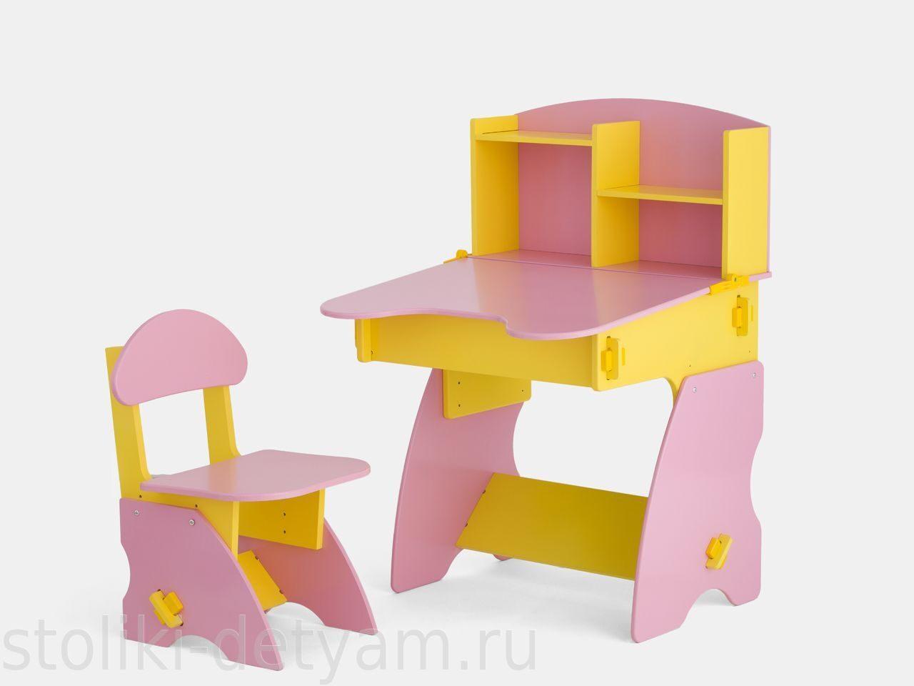 Детский столик с полочками, желто-розовый ЖР-2 Столики Детям