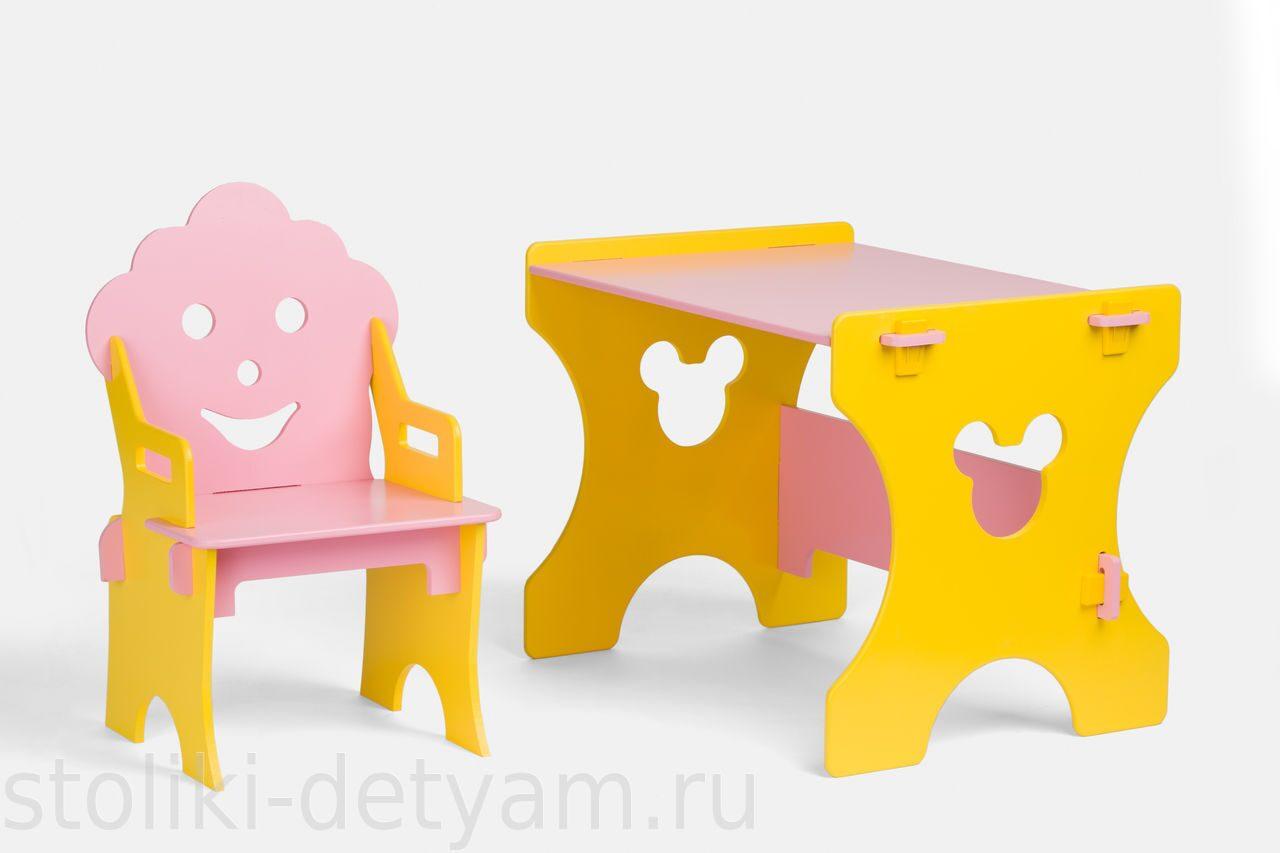 """Комплект столик со стульчиком """"Гном"""", желто-розовый ЖР-4 Столики Детям"""