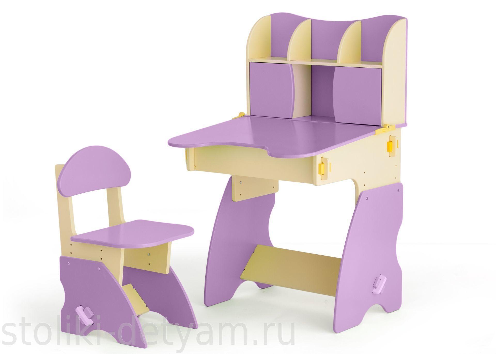 Детский столик со стульчиком с дверцами, сиренево-бежевый С-3 Столики Детям