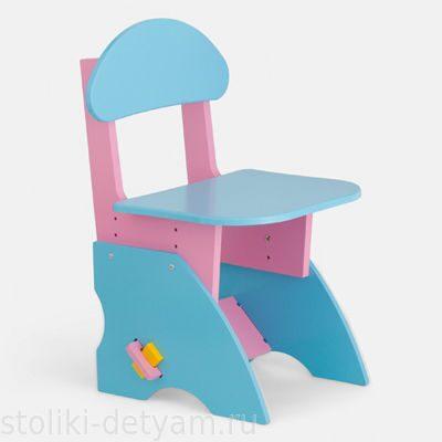 Детский стульчик регулируемый по высоте РГ Столики Детям
